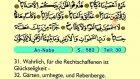 86. An Naba - Der Heilege Kur'an (Arabisch)