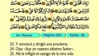 87. An Naziat 1-46 - El Sagrado Coran (Árabe)