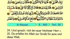 87. An Nazi'at - Der Heilege Kur'an (Arabisch)