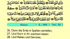 88. Abasa - Der Heilege Kur'an (Arabisch)