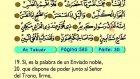 89. At Takuer 1-29 - El Sagrado Coran