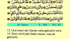 89. At Takwir - Der Heilege Kur'an (Arabisch)