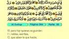 90. Al Enfitar 1-19 - El Sagrado Coran (Árabe)