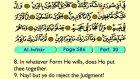 90. Al Infitar 1-10 - The Holy Qur'an (Arabic)