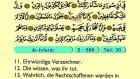 90. Al Infitar - Der Heilege Kur'an (Arabisch)
