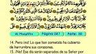 91. Al Motafifin 1-36 - El Sagrado Coran (Árabe)