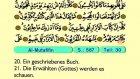 91. Al Mutaffifin - Der Heilege Kur'an (Arabisch)