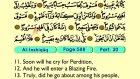 92. Al Inshiqaq 1-25 - The Holy Qur'an