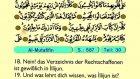 92. Al Inshiqaq - Der Heilege Kur'an (Arabisch)