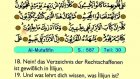 92. Al Inshiqaq - Der Heilege Kur'an