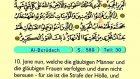 93. Al Buruj - Der Heilege Kur'an (Arabisch)