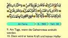 94. At Tariq - Der Heilege Kur'an (Arabisch)