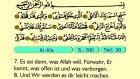 95. Al Ala - Der Heilege Kur'an