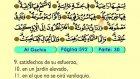 96. Al Gachia 1-26 - El Sagrado Coran