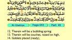 96. Al Gashiya 1-26 - The Holy Qur'an (Arabic)