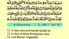 96. Al Ghashiyah - Der Heilege Kur'an (Arabisch)