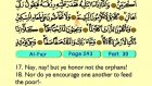 97. Al Fajr 1-30 - The Holy Qur'an (Arabic)
