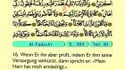 97. Al Fajr - Der Heilege Kur'an (Arabisch)
