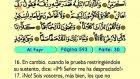 97. Al Fayr 1-30 - El Sagrado Coran