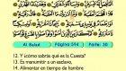 98. Al Balad 1-20 - El Sagrado Coran (Árabe)