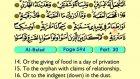 98. Al Balad 1-20 - The Holy Qur'an