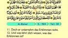 98. Al Balad - Der Heilege Kur'an