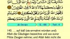 04. Ali Imran 92-200 - Der Heilege Kur'an
