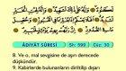 108. Adiyat - Arapça Okunuşlu - Mealli Kur'an-ı Kerim Hatim Seti