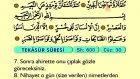110. Tekasür - Arapça Okunuşlu - Mealli Kur'an-ı Kerim Hatim Seti