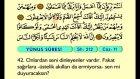 13. Yunus - Arapça Okunuşlu - Mealli Kur'an-ı Kerim Hatim Seti