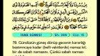 21. İsra - Arapça Okunuşlu - Mealli Kur'an-ı Kerim Hatim Seti