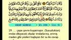 22. Kehf 1-74 - Arapça Okunuşlu - Mealli Kur'an-ı Kerim Hatim Seti