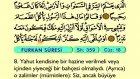 30. Furkan 1-20 - Arapça Okunuşlu - Mealli Kur'an-ı Kerim Hatim Seti