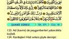 32. Şu'ara - Arapça Okunuşlu - Mealli Kur'an-ı Kerim Hatim Seti