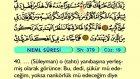 33. Neml - Türkçe Okunuşlu - Mealli Kur'an-ı Kerim Hatim Seti
