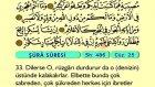 50. Şura - Arapça Okunuşlu - Mealli Kur'an-ı Kerim Hatim Seti