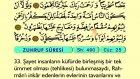 51. Zuhruf - Türkçe Okunuşlu - Mealli Kur'an-ı Kerim Hatim Seti