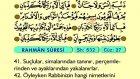 63. Rahman - Arapça Okunuşlu - Mealli Kur'an-ı Kerim Hatim Seti