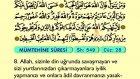 68. Mümtehine - Arapça Okunuşlu - Mealli Kur'an-ı Kerim Hatim Seti