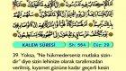 76. Kalem - Arapça Okunuşlu - Mealli Kur'an-ı Kerim Hatim Seti