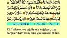 79. Nuh - Arapça Okunuşlu - Mealli Kur'an-ı Kerim Hatim Seti