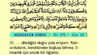 82. Müddessir - Arapça Okunuşlu - Mealli Kur'an-ı Kerim Hatim Seti