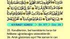 83. Kıyame - Arapça Okunuşlu - Mealli Kur'an-ı Kerim Hatim Seti
