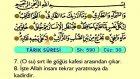 94. Tarık - Türkçe Okunuşlu - Mealli Kur'an-ı Kerim Hatim Seti