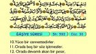 96. Ğaşiye - Türkçe Okunuşlu - Mealli Kur'an-ı Kerim Hatim Seti
