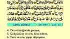 99. Şems - Arapça Okunuşlu - Mealli Kur'an-ı Kerim Hatim Seti