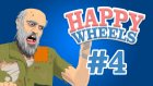 Happy-Wheels-4-Artık-İOS-Ta