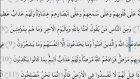 AÖF-İlahiyat Arapça 2-Ünite 3 (3/3)   | Fiillerde İrap