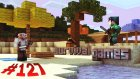 Minecraft Hunger Games - Bölüm 127 - YENİ MİKROFON YENİ KULAKLIK!