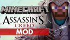 Türkçe Minecraft Mod Tanıtımları : Bölüm 2 - Minecreed(Assasin Creed Mod) 1.8 !